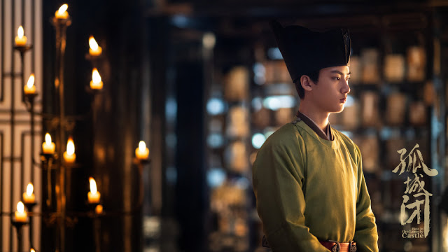 Held in the Lonely Castle cdrama Bian Cheng