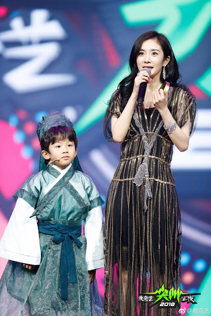 Yang Mi Hummer Zhang iQiYi Scream Night 2018