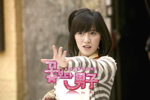 Boys Over Flowers DramaReview