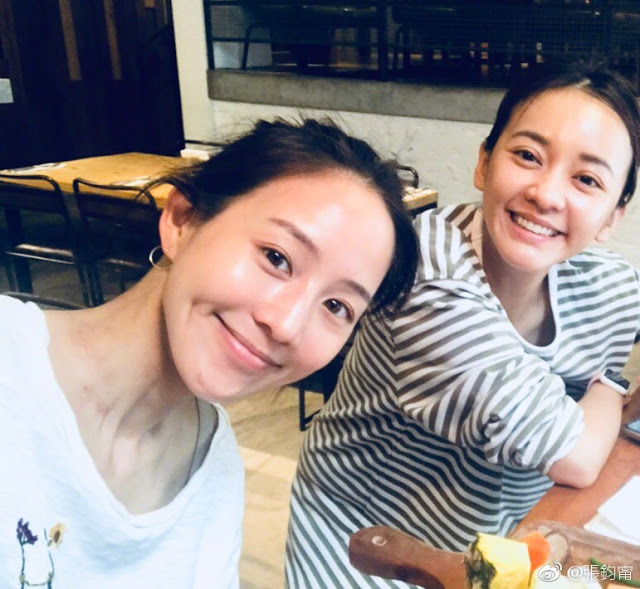 janine chang ivy chen