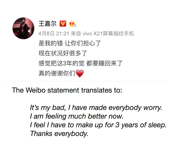 Jackson Wang feeling better after missing Idol Producer