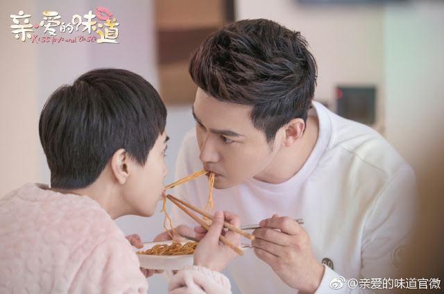 kiss, love and taste lu yi amber kuo