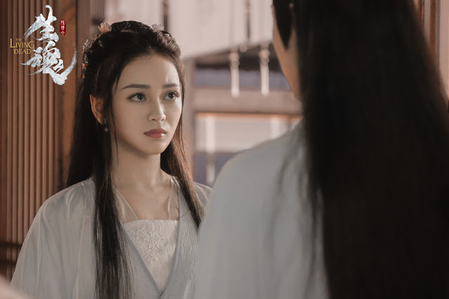 wang yifei the untamed spinoff movie
