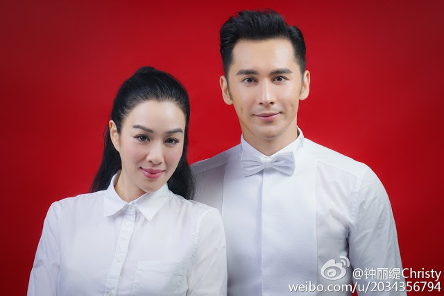 Christy Chung Shawn Zhang marriage license photo 2016