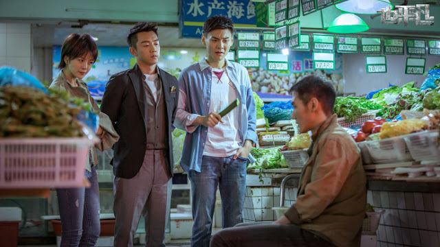 The Mask Chinese crime action drama