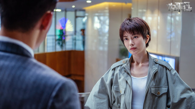 The Mask Chinese crime action drama Zhong Danni