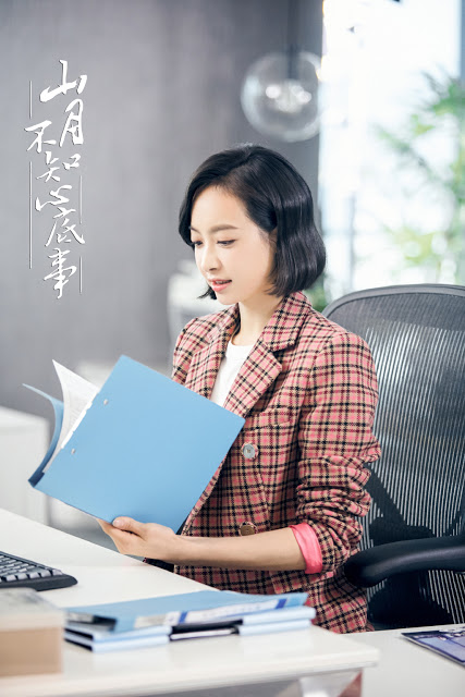being lonely in love victoria song