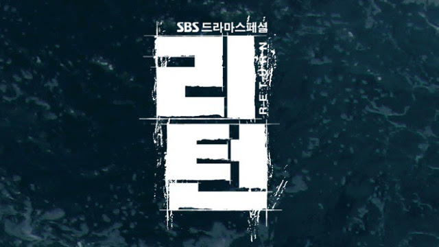 First Impressions Korean drama Return