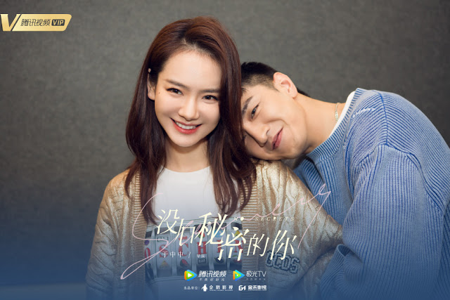 i hear your voice chinese remake