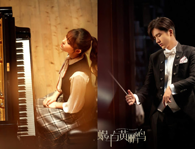 nodame cantabile chinese remake