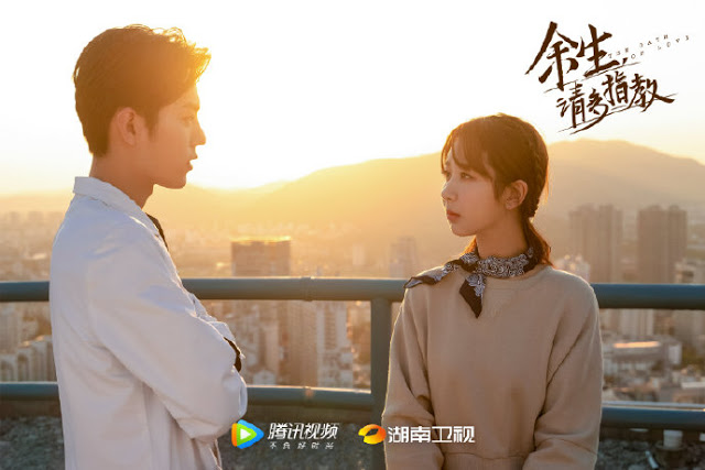 the oath of love cdrama romance