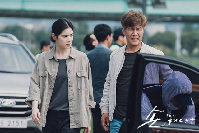 First Impressions The Guest Korean Drama