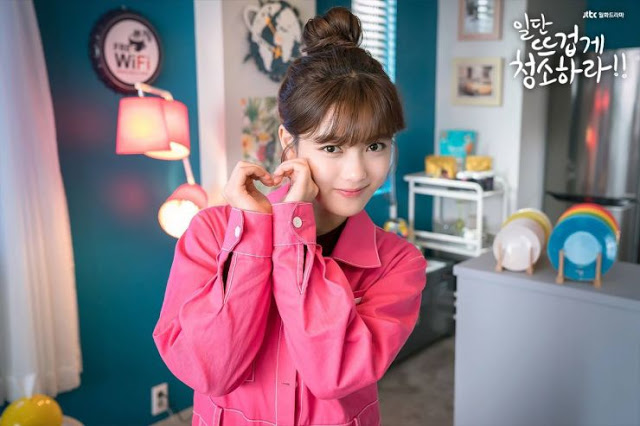First Impressions Clean with Passion for Now Kim Yoo Jung
