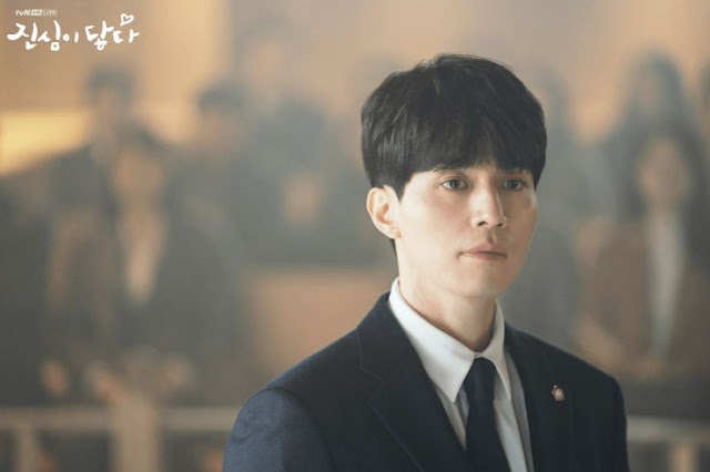 Touch Your Heart kdrama Lee Dong Wook