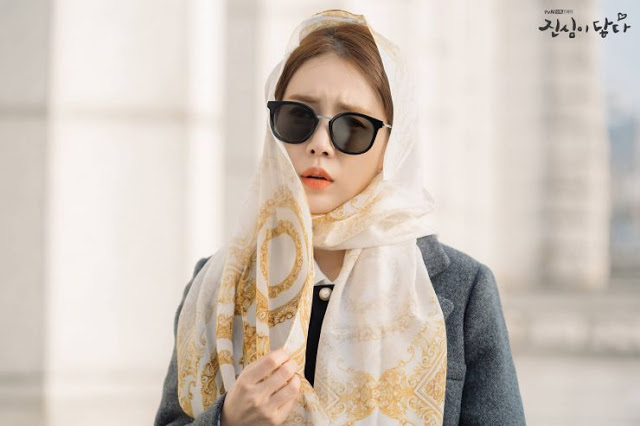 Touch Your Heart kdrama Yoo In Na