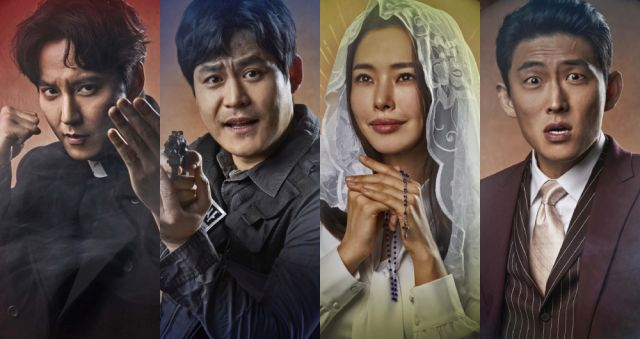 fiery priest kdrama first impressions