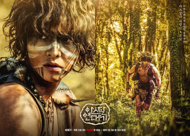 first impressions arthdal chronicles