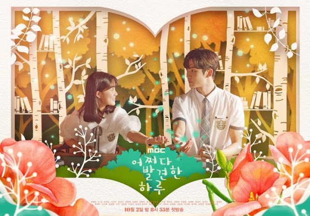 First Impressions: Extra-ordinary You