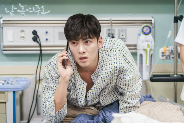melting me softly kdrama first impressions ji chang wook