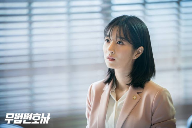 First Impressions Lawless Lawyer Korean drama Seo Ye Ji