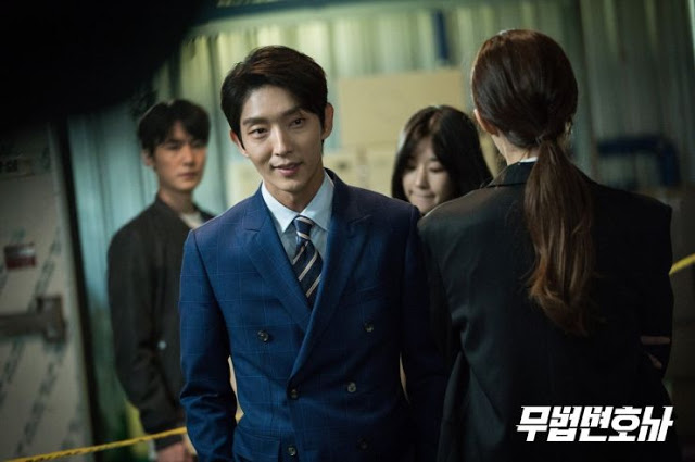 First Impressions Lawless Lawyer Korean drama Lee Joon Gi