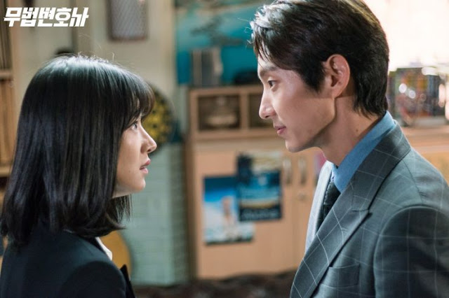 First Impressions Lawless Lawyer Korean drama