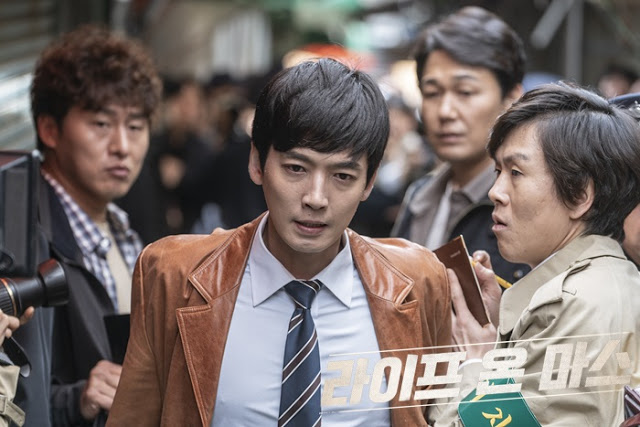 First Impressions Life on Mars KDrama Jung Kyung Ho