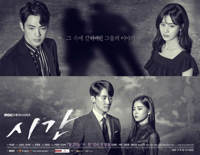 First Impressions Time K-Drama
