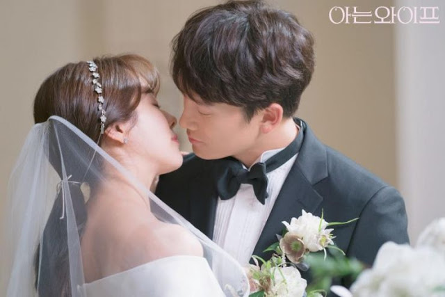 First Impressions Familiar Wife