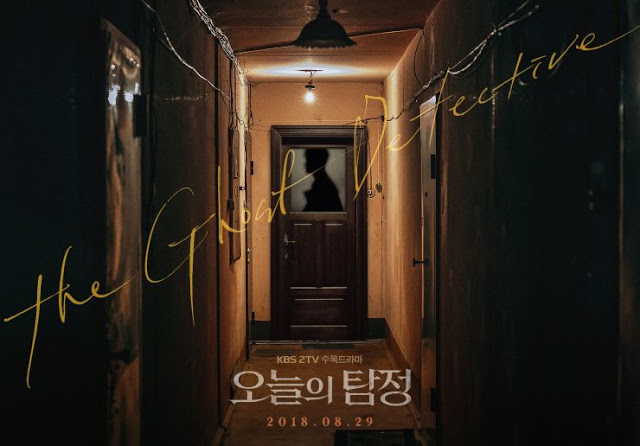 First Impressions The Ghost Detective