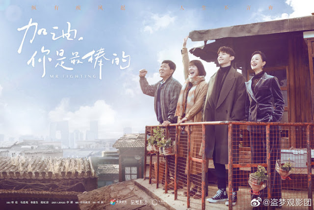 mr. fighting chinese drama