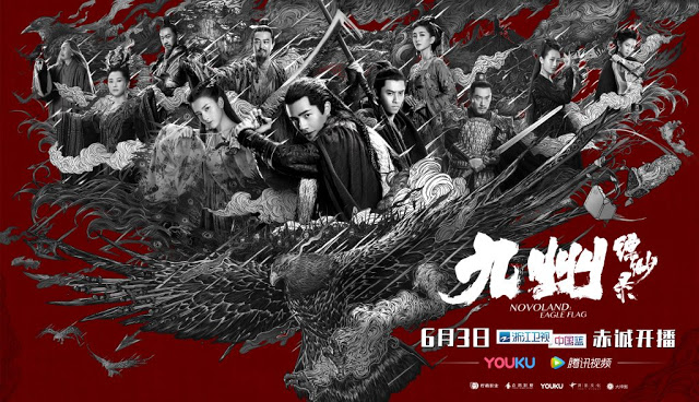 Novoland: Eagle Flag Fantasy Action Drama