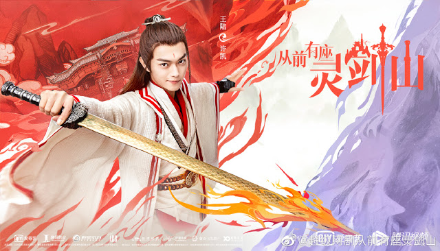 Once Upon a Time There was a Spirit Sword Mountain xu kai