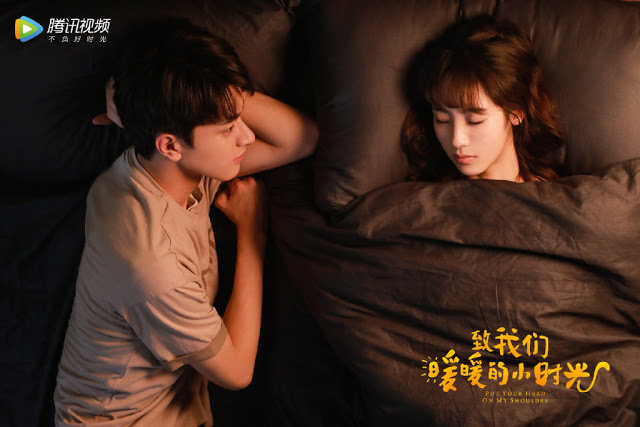 put your head on my shoulder chinese web drama