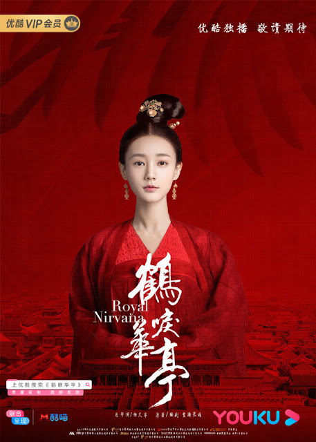 royal nirvana historical cdrama li yitong