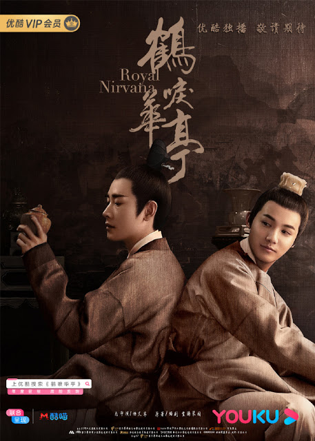 royal nirvana historical cdrama