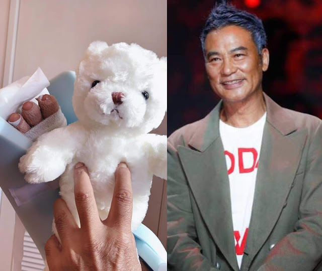 Simon Yam discharged from hospital