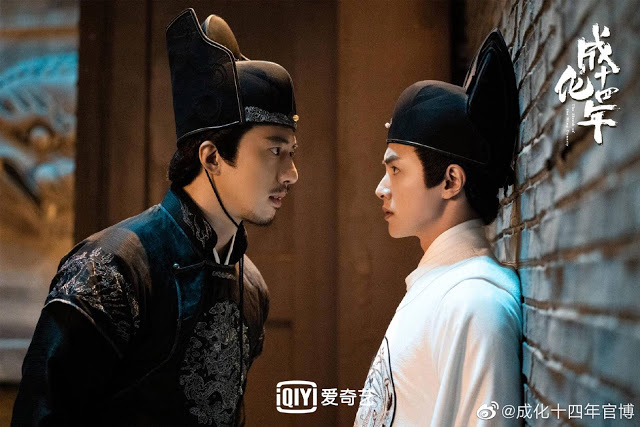 sleuth of ming dynasty leads upcoming April 2020
