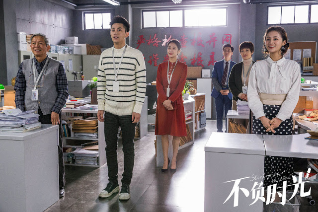 standing in the time c-drama remake pretty proofreader