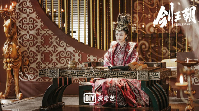 Sword Dynasty xianxia series yao di