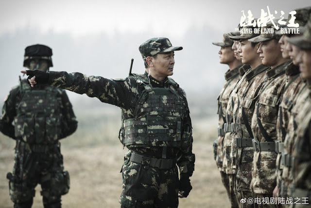 The King of Land Battle military drama