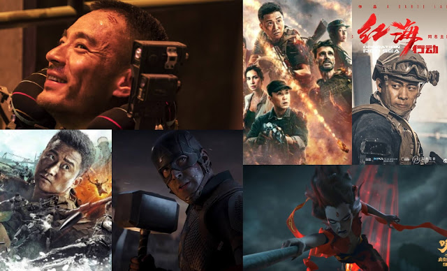Chinese box office top 5