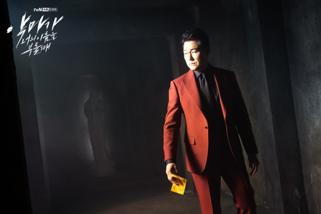When the Devil Calls Your Name cast Lee Sung Woong