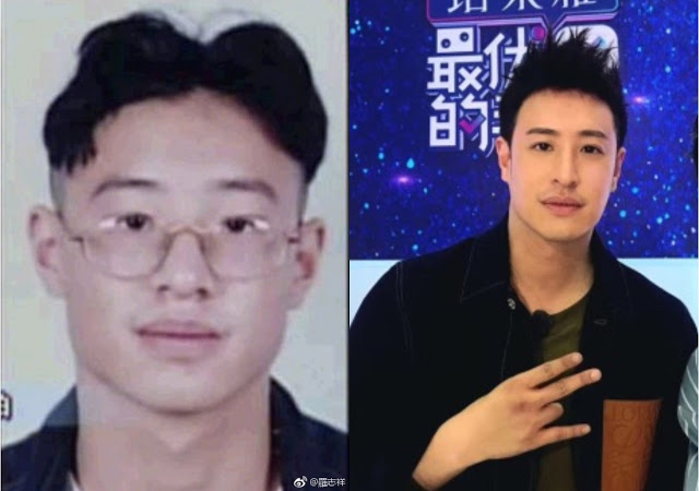 Wilber Pan Then and Now