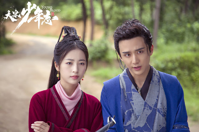 young blood wuxia