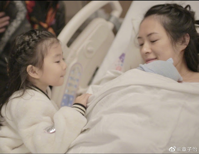 zhang ziyi second child