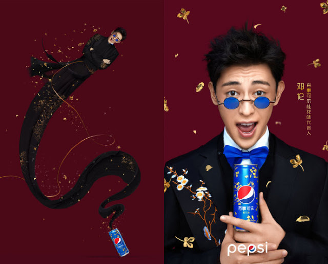 Ashes of Love Co-Stars Yang Zi and Deng Lun Reunite for Pepsi