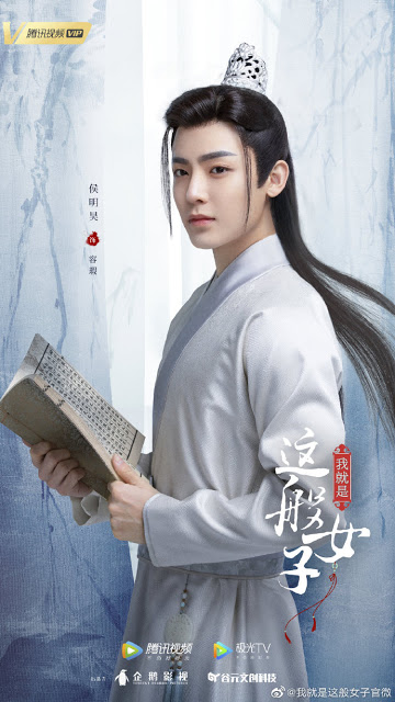 A Feisty Guan Xiatong Stars in I'm This Type of Woman Opposite Neo Hou Minghao