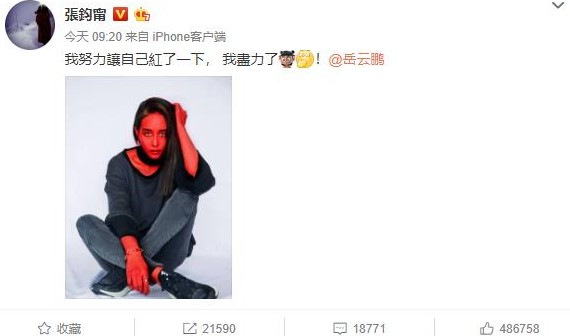 Janine Chang Paints Herself Red In Response to a Comedian Saying She