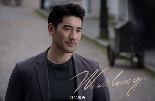 Paying Tribute to Godfrey Gao in His Last Drama We Are All Alone